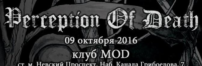 Depressive Black Metal Gig